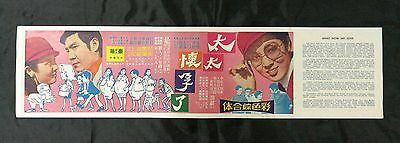 "1960's  喬莊 恬妮 SHAW BROS movie flyer CHIAO CHUANG  Tien Nie  ""What Now my Love"""
