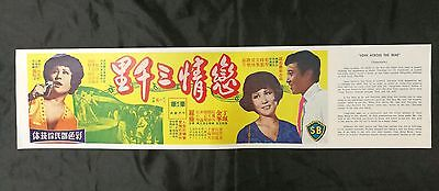 "1960's SHAW BROS movie flyer Ting Pei ""Love Across the Sea"""