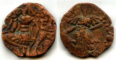 Anonymous bronze stater, Toramana coinage (570-855 AD), Kashmir, North India