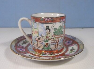 Vintage Chinese export famille rose mandarin medallion cup saucer c 1950s unused