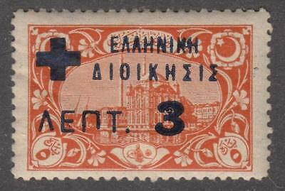 Turkey Greek Occ Revenue McDonald (addendum) #10 mint 3L on 5pa 1920 cv $10