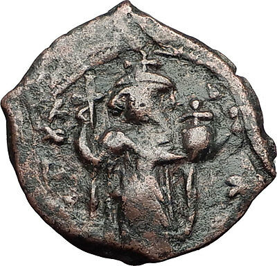 CONSTANS II Pagonatos 641AD Authentic Ancient Medieval Byzantine Coin i59517