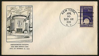 1939 New York World's Fair Opening Day-Sealed Flap **ANY 4=FREE SHIPPING**