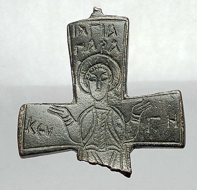 Bronze Ancient Christian Byzantine CROSS Artifact circa 1100-1200AD i59554
