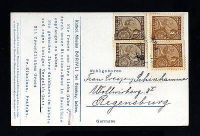 15063-INDIA PORTUGUESA-OLD POSTCARD BOMBAY to GERMANY.1934.WWII.Portugal colonie