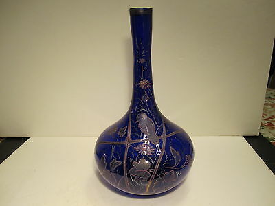 OLD Antique Cobalt Blue Hand Decorated Bird & Flowers Decorated Glass Vase