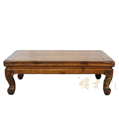 Chinese Antique Carved Kang Table/Coffee Table 27P26A