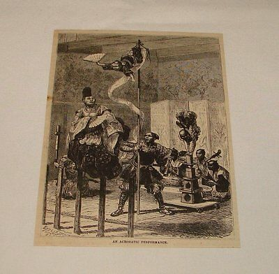 1880 magazine engraving ~ AN ACROBATIC PERFORMANCE, Japan