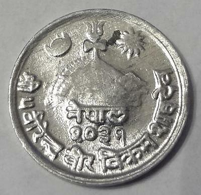 Vs2031 (1974) Nepal, Paisa, High Grade, Low Mintage