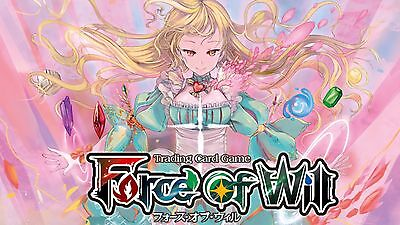 Force of Will The Moonlit Savior TMS - Complete playset set w/ full art JR