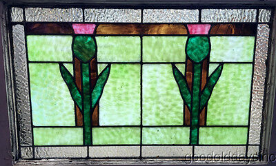 """Antique Stained Leaded Glass Window 30"""" by 21"""" Circa 1925"""