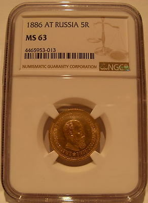 Russia 1886 AG Gold 5 Roubles NGC MS-63 Alexander III