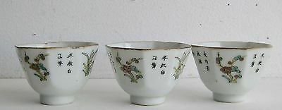 Fine Old Set of 3 Chinese Painted Porcelain Floral & Poem Decorated Tea Cups  b