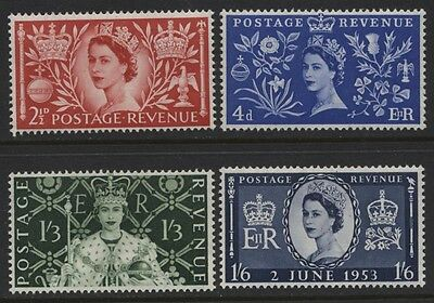 1953 2½d-1/6 CORONATION UNMOUNTED MINT SET OF FOUR. SG 532-5