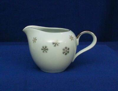 Empress China Japan Dawn 1553 Pattern White Creamer bfe2020