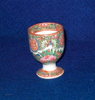 Rose Medallion Footed Egg Cup China