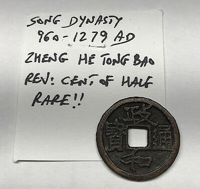 Rare! China Song Dynasty (960-1279 Ad) Zheng He Tong Bao Rev: Cent Of Half