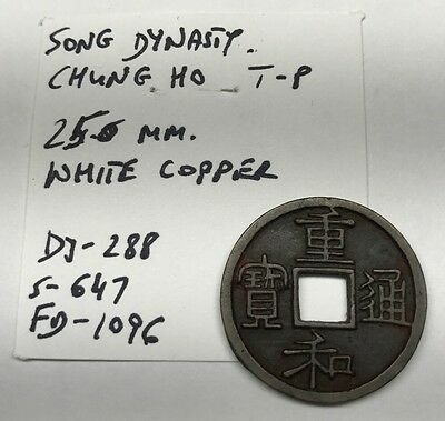 China Song Dynasty Chung Ho T-P White Copper Dj-288 S-647 Fd-1096 High Grade!