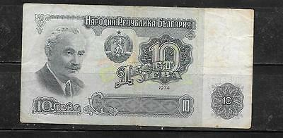 BULGARIA #96a 1974 VG CIRCULATED OLD 10 LEVA CURRENCY BANKNOTE NOTE PAPER MONEY