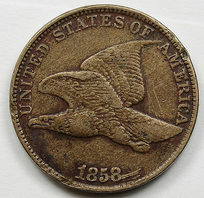 1858 Flying Eagle.   X.F. Detail.