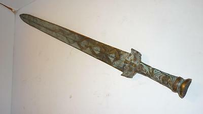 Ancient Chinese Tibetan Asian pattern engraving  sword reproduction 28 ""