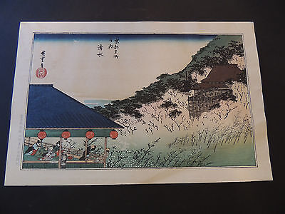 Vintage Japanese Wood Block Print HIROSHIGE The Kiyomizu Temple, Cherry Blossoms