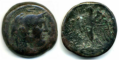 Bronze AE23 of Ptolemy III Philopator (221-204 BC), Alexandria, Ancient Greece