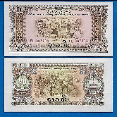 Laos P-21 Twenty (20) Kip Year ND Pathet Government Uncirculated FREE SHIPPING