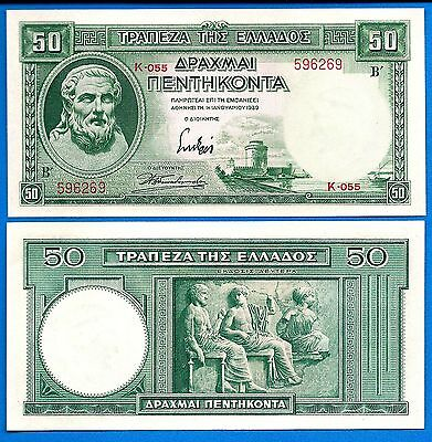 Greece P-107 50 Drachmas Year 1939 Hesiod Uncirculated Banknote