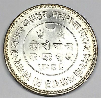 C2898      INDIA   NATIVE STATE  KUTCH    COIN,   5  KORI  1932   SILVER    Unc.