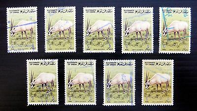 OMAN 1982 - 1R SG270 Cat £16 Each Used SEE BELOW NB86