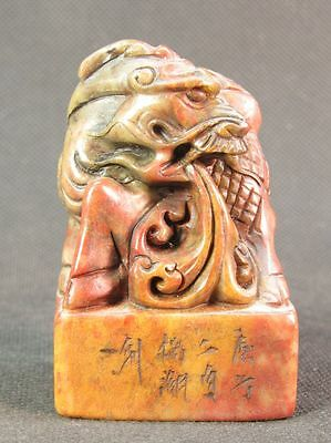 Chinese Kylin Carved Shoushan Stone Seal Stamp Signet