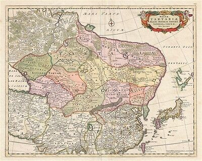 1680 De Wit Map of Central and Northeastern Asia: Chia, Tartary, Siberia, Korea,