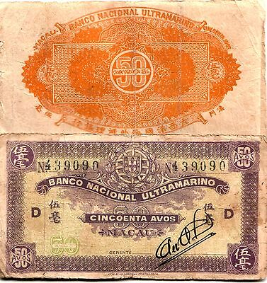 RARE HISTORIC MULTICOL WW2 JAPAN OCCUPIED MACAU 50 AVOS Japanese Overprints VG-F