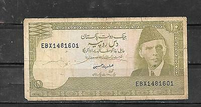 Pakistan #39 1983 Vg Circ Old 10 Rupees Banknote Paper Money Currency Bill Note