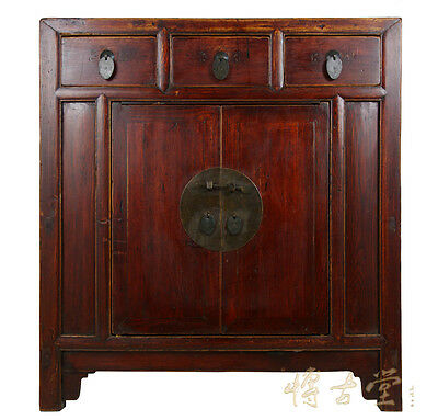Chinese Antique 3 Drawers Cabinet/Side Table 22P90