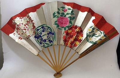 """Antique/Vtg Art Deco~13"""" Oriental Asian Chinese Hand Painted Paper wall Fan"""