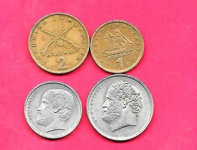 Greece Greek 4 Diff Different 1976-1982 Pre-Euro Old Coin Lot Collection Set