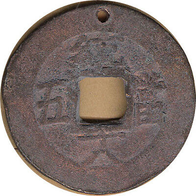 Korean Cash Coin - Mandel 30.31.18