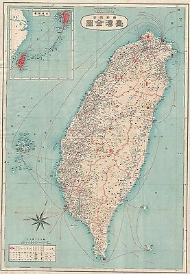 1937 or SHOWA 12 MAP of TAIWAN / FORMOSA