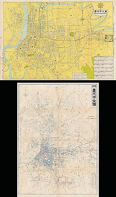1969 BILINGUAL MAP of TAIPEI CITY