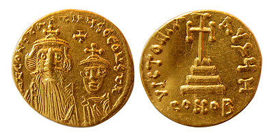 PCW-B754-BYZANTINE EMPIRE.  Constans II, with Constantine IV. 641-668. Solidus.