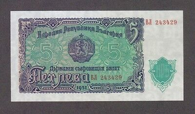 1951 5 Leva Bulgaria Bulgarian Currency Gem Unc Banknote Note Money Bank Bill Cu