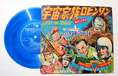 Lost in Space Vintage 1966 Book + Record Set Asahi Japan Space Family Robinson
