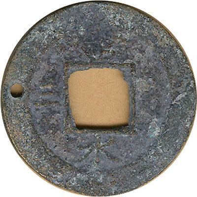 Korean Cash Coin - Mandel 25.44.3