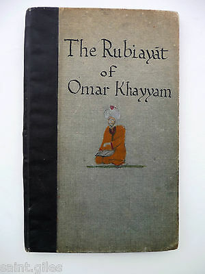 """THE RUBIAYAT OF OMAR KHAYYAM"" - Rare early 20th. century edition"