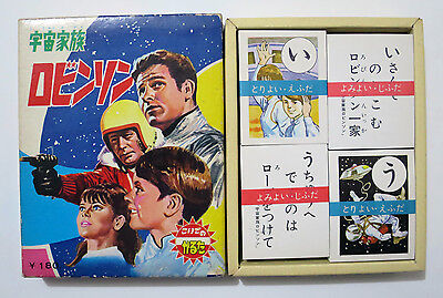 Lost in Space Vintage 1960s Karuta Card Game Koide Japan Space Family Robinson