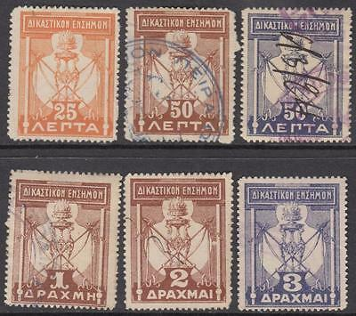 Greece Judicial Revenues 6 diff used stamps 1922 Barefoot cv $15