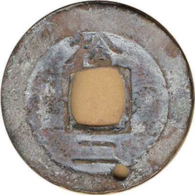 Korean Cash Coin - Mandel 35.1.2 (Holed as Shown)