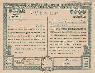 India 5000R National Savings Certificate 2nd Issue 1971